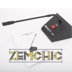 Микрофонная консоль МК-011 - фото с инструкцией