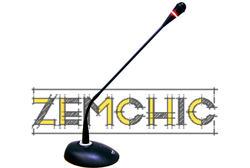 Микрофонная консоль МК-710