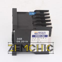 Миниатюрный пускатель ПМ 0-06-01 (LC1-K0601) фото 2