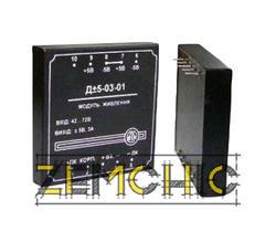 Модуль питания Д±5-03-01