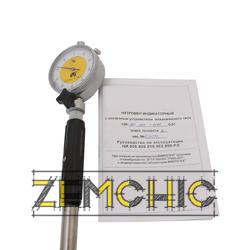 Нутромер НИ-160-250.1500-0,01 кл.2 фото №1