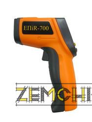 Пирометр ЭПiR-700 фото 1