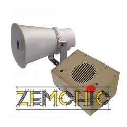 Фото прибора громкоговорящей связи ПГС -20