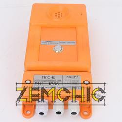 Прибор громкой связи ПГС-15Е фото 1