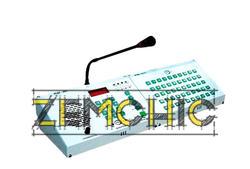 Распорядительная станция РСДТ-001 фото1