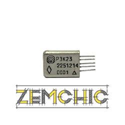 Реле электромагнитное РЭК 23