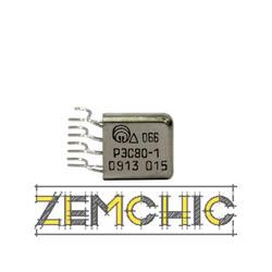 Реле электромагнитное РЭС 80-1