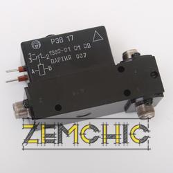РЭВ 17 реле постоянного тока - фото №1