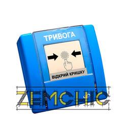 РУПД-03-В-О-М-0 устройство ручного управления - фото