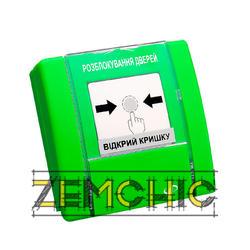 РУПД-04-G-C-М-0 (НЗ-контакты) устройство ручного управления - фото