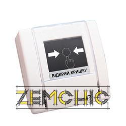 РУПД-06-B-О-М-0 устройство ручного управления дымоудалением
