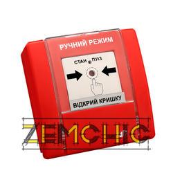 РУПД-07-R-O-F-1 устройство ручного управления - фото