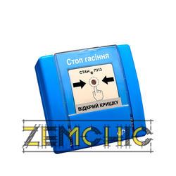 РУПД-11-В-О-М-1 устройство ручного управления - фото
