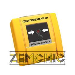РУПД-13-Y-О-М-0 устройство ручного управления - фото