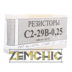 С2-29В резисторы прецизионные тонкопленочные - фото №1