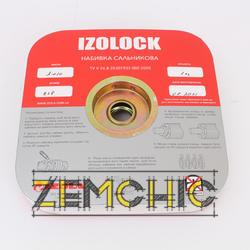 Сальниковая набивка IZOLOCK A-010 фото 1