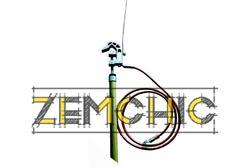 Штанга шунтирующая ШШК-2