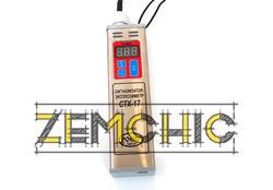 Сигнализатор СТХ-17 фото №4
