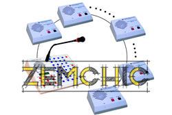 Система селекторной связи СДС-32