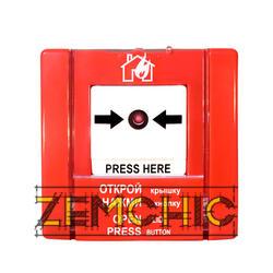 SPR-1 извещатель пожарный ручной - общий вид