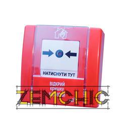 SPR-2L извещатель пожарный ручной - общий вид
