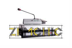 Фото оперативно-технологической связи СДГГСО Парк-3