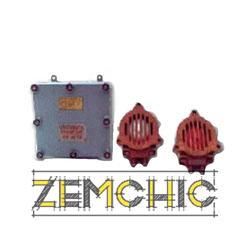 Сигнализатор звуковой взрывобезопасный СЗВ-1 фото 1