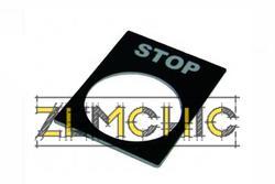 Фото таблички маркировочной STOP