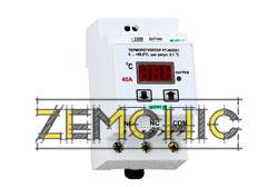 Терморегулятор РТ-40/D01