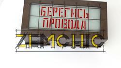 Указатель световой УС-1 и УС-2 фото1