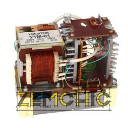 Усилитель У1М-01 фото №1