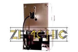 Устройство сжигания УС-7077