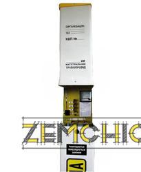 КИП ПВЕК с устройством для контроля тока анодных заземлителей