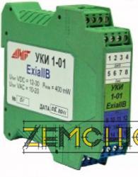 Устройство коммутации искробезопасных и искроопасных электрических цепей УКИ