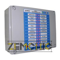 Комплект блоков дистанционной сигнализации Вега-сигнализатор