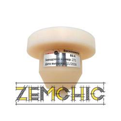 Вискозиметр ВЗ-4 химстойкий - фото